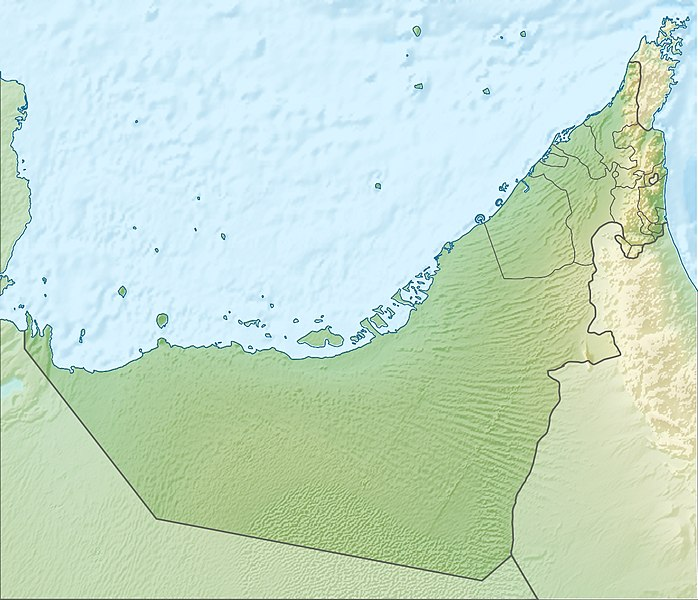 Dosiero:United Arab Emirates relief location map.jpg