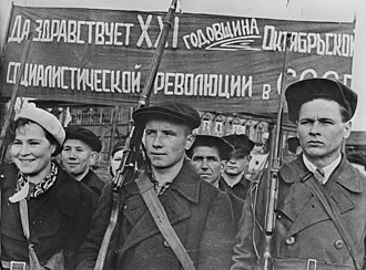 October Revolution of Russia Ussr Day of the October Revolution 1938.jpg