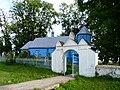 Ustylug Vol-Volynskyi Volynska-Peter and Paul church-with wall.jpg
