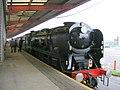VSO-E Steam Hauled - geograph.org.uk - 1023464.jpg