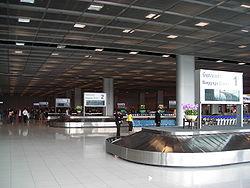 Baggage claim (domestic)