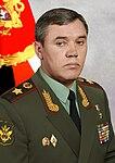 Valery Gerasimov official photo version 2017-07-11.jpg