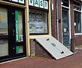 Veerstal 26 & 28 in Gouda (3) Kelderluik.jpg