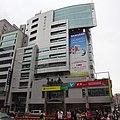 Vibo Telecom in Kinpo Building 20131031.jpg