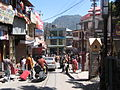 View of Mall road Mussorie.JPG