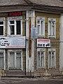 Views of Kamensk-Uralsky (Historical center) (110).jpg