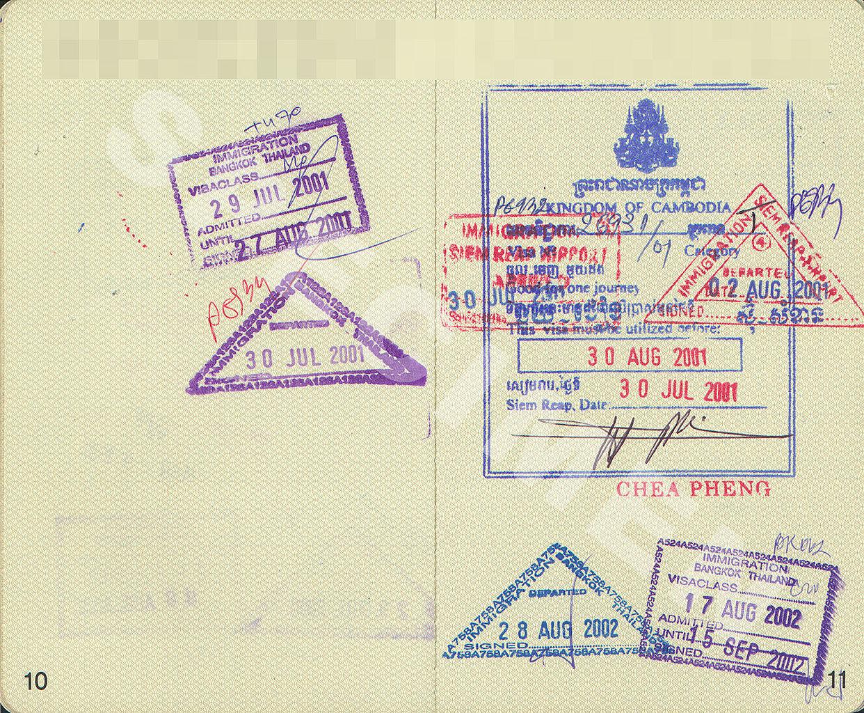 File:Visa kh2001 th2001-2002.jpg - Wikimedia Commons