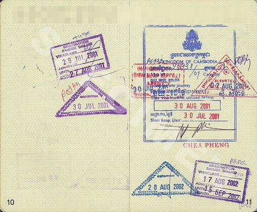 Visa kh2001 th2001-2002