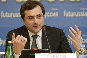 Vladislav Surkov in 2010.jpeg