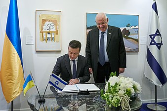 Volodymyr Zelensky in a working visit to the State of Israel, January 2020. VIII.jpg