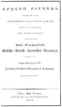 Vuk-1818