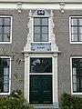 WLM - M.arjon - Middenbeemster Volgerweg 25 (1).jpg