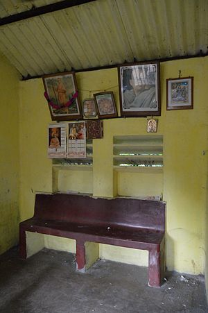 Martin's Light Railways - The Waiting Room of Chamrail station, now used by the Chamrail Athletic Club, Howrah. Sep. 2013.