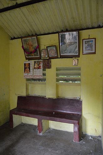 Martin's Light Railways - The waiting room of Chamrail station, now used by the Chamrail Athletic Club near Howrah, Sept. 2013