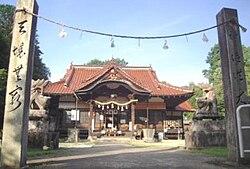 若宮八幡神社 (三次市十日市) - Wikipedia