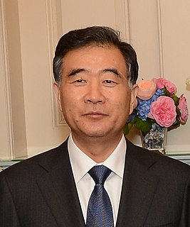 Wang Yang (politician) Member of the Politburo Standing Committee of the Communist Party of China