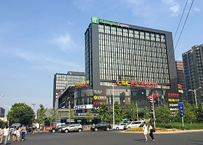 Wangjing Cadenza Shopping Center (20170620162717).jpg