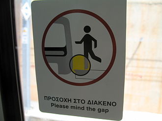 """Mind the gap - """"Mind the gap"""" sticker in an Athens Metro train, in both Greek and English"""