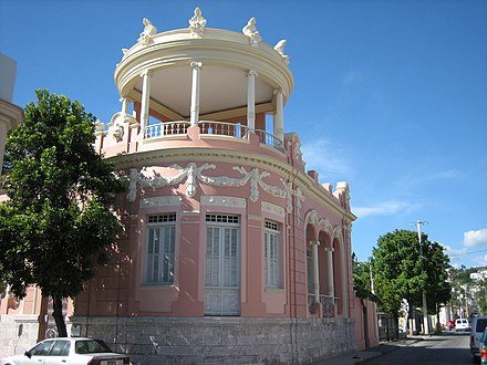 Museo de la Arquitectura Poncena, in Ponce, Puerto Rico, focuses on the Ponce Creole architectural style Weichert-Villaronga.jpg
