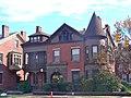 Weiss Hall Wilkes B PA.jpg