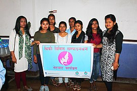 Wiki Women Group Photo 1- Rajbiraj.jpg