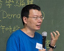 Wikimedia Taiwan 10 Anniversary Conference Lighting Talk 12 (cropped).jpg