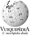 Wikipedia-logo-frp.png