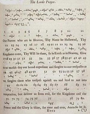Wilkins Essay Lord's Prayer.jpg