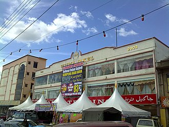 Segamat (town) - Wisma Jakel is the most famous in Segamat