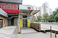 Wong Tai Sin Station 2020 06 part4.jpg