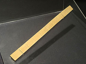 Cun (unit) - Image: Wooden Ruler