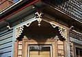 Wooden details and carvings from a shingle house, Auckland - 0646.jpg