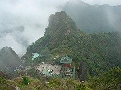 Wudangshan 2003 10.jpg