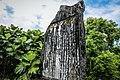 Wuquan City Founding Memorial Stele, Pinghe Village, Shoufeng Township, Hualien County (Taiwan).jpg