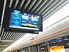 Wuxi Metro TV.JPG