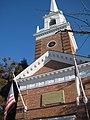 Wyoming Presbyterian Church - panoramio.jpg