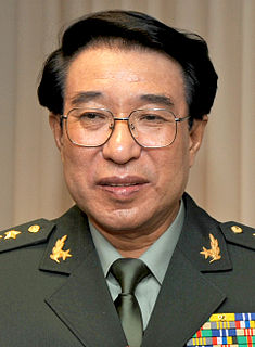 former General of the People