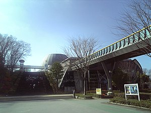 Yamanashi Prefectural Science Center.jpg