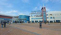Yeosu Expo Station.jpg