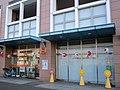 Yokohama Sugita Post office.jpg