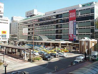 Yokohama - Yokohama Station