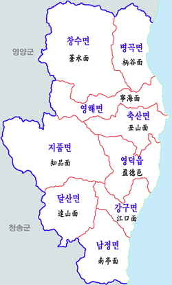 Youngduk-map.png