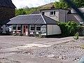 Ysgol Gynradd Gymraeg Aberdar Ynyslwyd Darren Rees 2.jpg