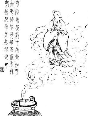 Gan Ji - A Qing dynasty illustration of Gan Ji