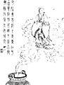 Yu Ji Qing portrait.jpg