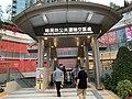 Yue Man Square Public Transport Interchange 02-04-2021(11).jpg