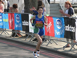 Yukiko Akaba - Akaba at the 2011 London Marathon
