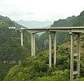 Yushan Bridge.JPG