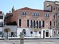 ZATTERE - USMAF Venezia.jpg