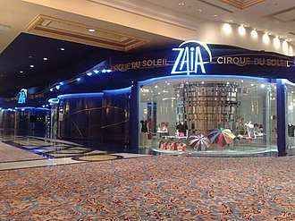 The Venetian Macao - Entrance to Zaia Coliseum